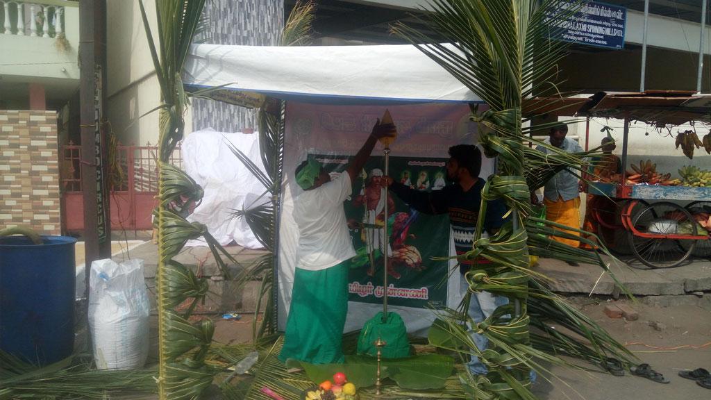 தை பூச வேல் வழிபாடு-குமாரபாளையம் தொகுதி