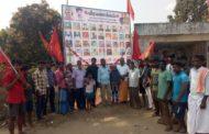 ராணுவ வீரர்களுக்கு வீரவணக்க நிகழ்வு  செய்திகள் mathavaram 190x122