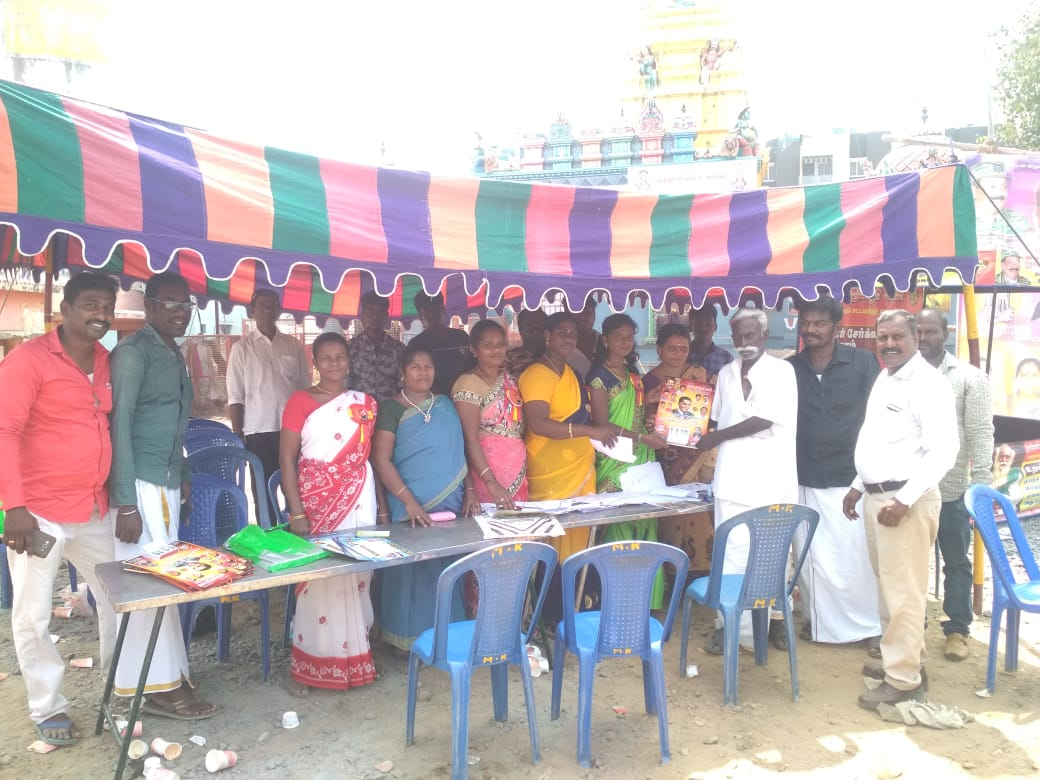 உறுப்பினர் சேர்க்கை முகாம்-மாதவரம் தொகுதி