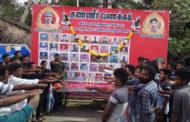 இராணுவ வீரர்களுக்கு வீரவணக்க நிகழ்வு  செய்திகள் mathuravayal 1 190x122