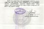 அறிவிப்பு: நாம் தமிழர் பிரான்சு உறவுகளுடன் ஐரோப்பிய நாடுகளுக்கான பொறுப்பாளர்கள் கலந்துரையாடல் கூட்டம்
