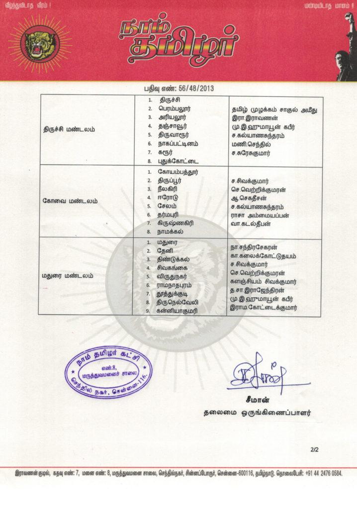 சுற்றறிக்கை: மாவட்டவாரியாக தொகுதிக் கட்டமைப்புக் குழு பொறுப்பாளர்கள் பயணத்திட்டம் naam tamilar katchi seeman arivippu thoguthy kattamaippu kuzhu mavattam mandalam2 718x1024