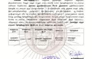 சுற்றறிக்கை: தொகுதிக் கட்டமைப்புக் கலந்தாய்வு - சென்னை மண்டலம் | நாம் தமிழர் கட்சி
