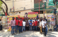 காவேரி செல்வன் நினைவு பதாகை-அண்ணாநகர்
