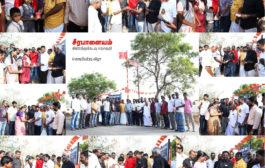 கொடியேற்றும் நிகழ்வு-கிணத்துக்கடவு தொகுதி  அதிகாரப்பூர்வ இணையதளம் kinathukadavu 1 265x168