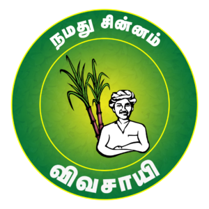 அதிகாரப்பூர்வ இணையதளம் naam tamilar katchi seeman introduces party election symbol vivasayi farmer 300x300