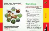 இயற்கை வேளாண்மை  | நாம் தமிழர் ஆட்சியின் செயற்பாட்டு வரைவு | மக்களரசு