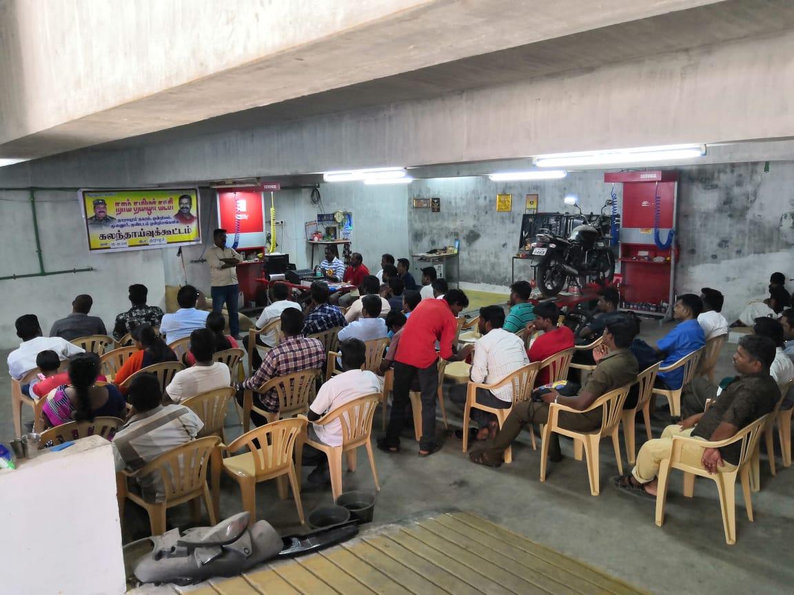 கலந்தாய்வு கூட்டம்-தாராபுரம் தொகுதி