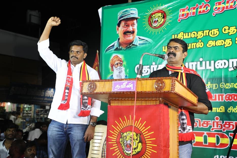 நீலகிரி தொகுதியில் படுக தேச பார்ட்டி சார்பாக போட்டியிடும் சுயேட்சை வேட்பாளரை ஆதரித்து சீமான் பரப்புரை naam tamilar katchi extends support neelagiri mp election paduga desa party walking stick ma subramani 1