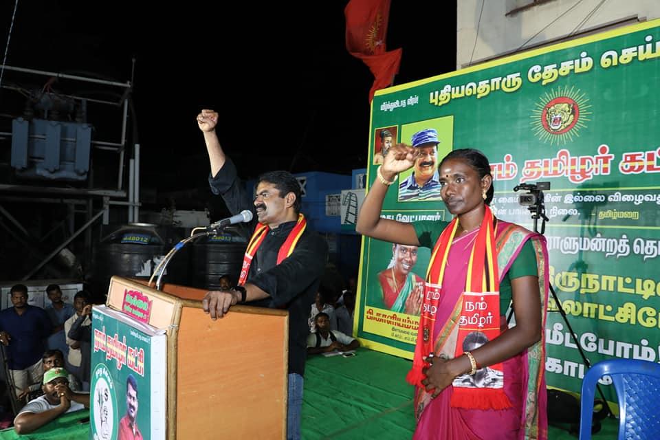 வட சென்னை, மத்திய சென்னைநாடாளுமன்ற வேட்பாளர்களை ஆதரித்து சீமான் தேர்தல் பரப்புரை