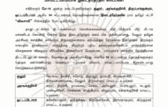 சுற்றறிக்கை: மாவட்டவாரியாக இடைத்தேர்தல் களப்பணி விவரம்