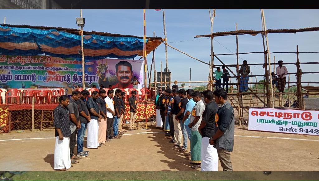 மஞ்சுவிரட்டு-சிவகங்கை-காரைக்குடி
