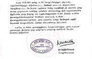 தலைமை அறிவிப்பு: கே.கே.நகர் ம.மணிகண்டன் மீண்டும் கட்சியில் சேர்ப்பு