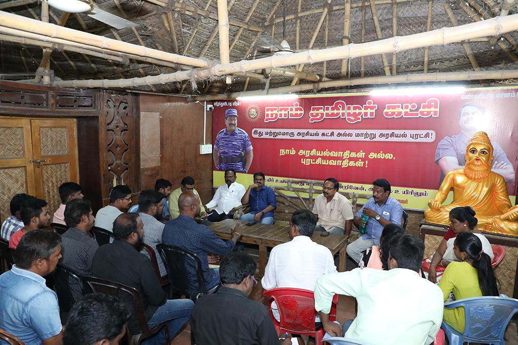 கொளத்தூர் மற்றும் திருவிக நகர்தொகுதிப் பொறுப்பாளர்கள் மறுசீராய்வு மற்றும்கலந்தாய்வு