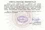 சுற்றறிக்கை: மாநிலக் கட்டமைப்புக் குழு – கலந்தாய்வுக் கூட்டம் naam tamilar katchi seeman arivippu 2019060091 90x60