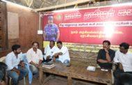 ஆயிரம்விளக்கு மற்றும் இராதாகிருஷ்ணன் நகர் மற்றும் இராயபுரம் தொகுதிப் பொறுப்பாளர்கள் மறுசீராய்வு மற்றும் கலந்தாய்வு