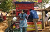 உறுப்பினர் சேர்க்கை முகாம்\காளையார்கோவில்|சிவகங்கை
