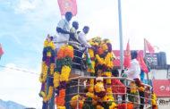 காமராசர் பிறந்த நாள் விழா-நாங்குநேரி