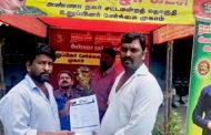 உறுப்பினர்சேர்க்கை முகாம்-அண்ணா நகர் தொகுதி