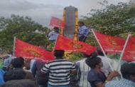 தியாகிகளுக்கு வீரவணக்கம்-விவசாயி-ஆத்தூர் தொகுதி