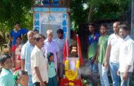காமராசர் பிறந்த நாள் விழா- சோளிங்கர் தொகுதி
