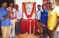 காமராசர் நினைவு இல்லத்தில் மலர் வணக்கம்-வில்லிவாக்கம்