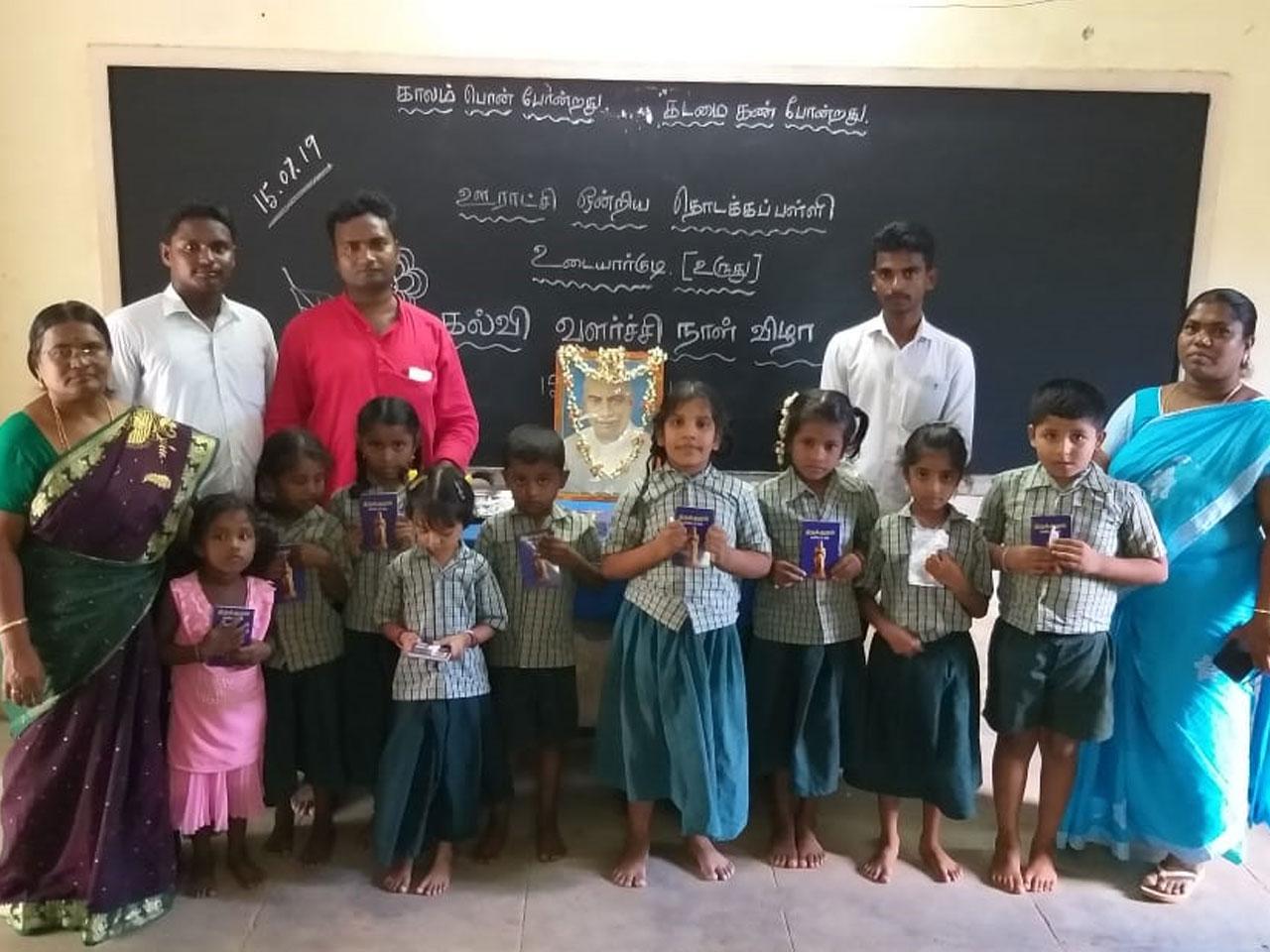 காமராசர் பிறந்த நாள்-பள்ளி குழந்தைகளுக்கு உபகரணங்கள் வழங்குதல்
