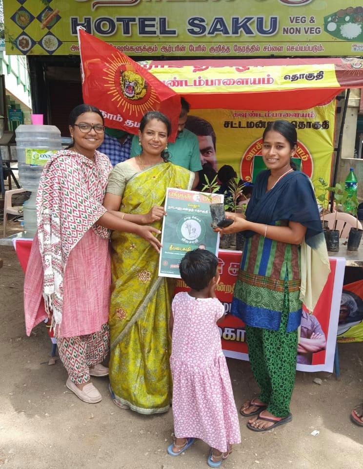 உறுப்பினர் சேர்க்கை மற்றும் மரக்கன்று வழங்குதல்-கவுண்டம்பாளையம்