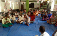 கிராம சபை கூட்டம்-திருவாரூர் தொகுதி