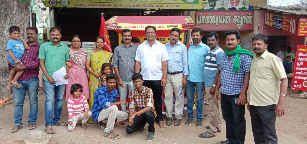 மரக்கன்று வழங்கும் விழா-உறுப்பினர் சேர்கை முகாம்-கவுண்டம்பாளையம்