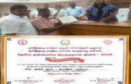 குறுதிகொடை முகாம்/பாராட்டு சான்றிதழ் வழங்கினர்/நாமக்கல்