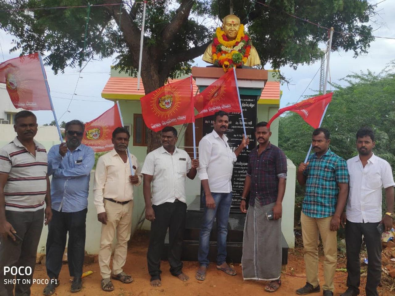 பெருந்தலைவர் காமராஜர் புகழ்வணக்க நிகழ்வு-இராதாபுரம்