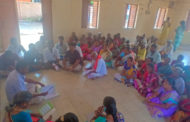 கிராமசபை கூட்டம்-திருவெறும்பூர் தொகுதி