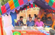 உறுப்பினர் சேர்க்கை முகாம்| மரக்கன்று வழங்கும் விழா