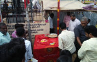 கொடியேற்றும் நிகழ்வு-திருவெறும்பூர் தொகுதி