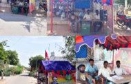 உறுப்பினர் சேர்க்கை முகாம் மற்றும் /மரக்கன்று வழங்கும் விழா