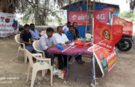 உறுப்பினர் சேர்க்கை முகாம்-விளாத்திகுளம் தொகுதி