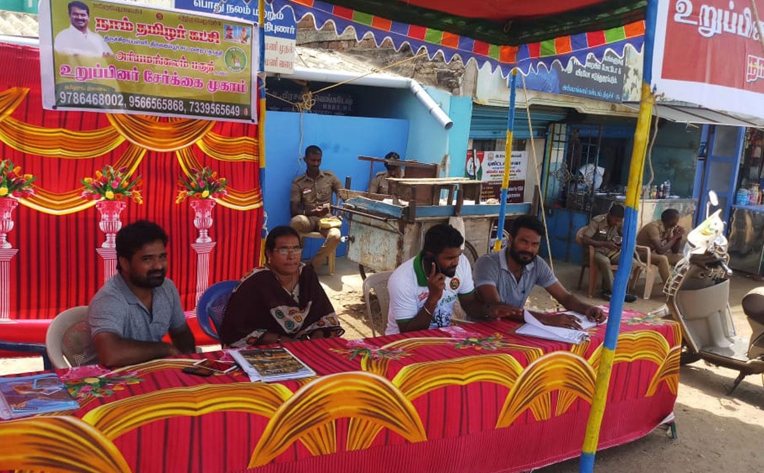 உறுப்பினர் சேர்க்கை முகாம்-திருவெறும்பூர் தொகுதி