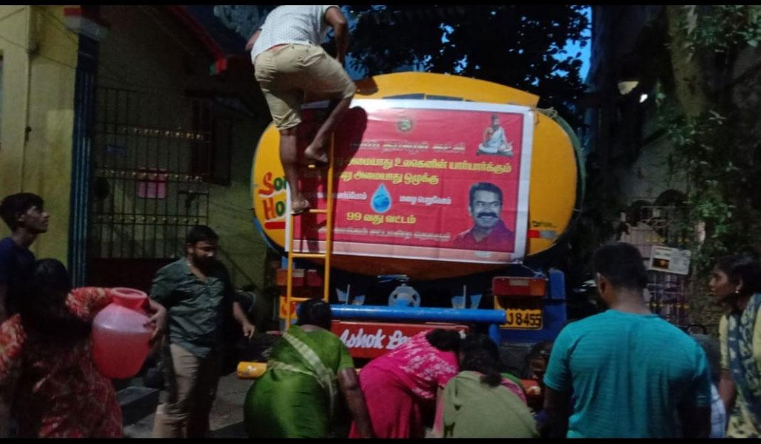 பொதுமக்களுக்கு குடிநீர் விநியோகம்-வில்லிவாக்கம்