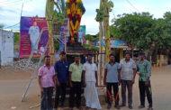 பெருந்தலைவர் காமராஜர்-புகழ் வணக்கம்-திருவைகுண்டம் தொகுதி