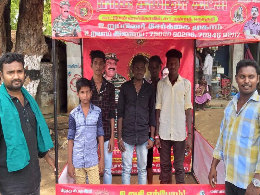 ஐயா அப்துல்கலாம் நினைவு நாள்-உறுப்பினர் சேர்க்கை முகாம்