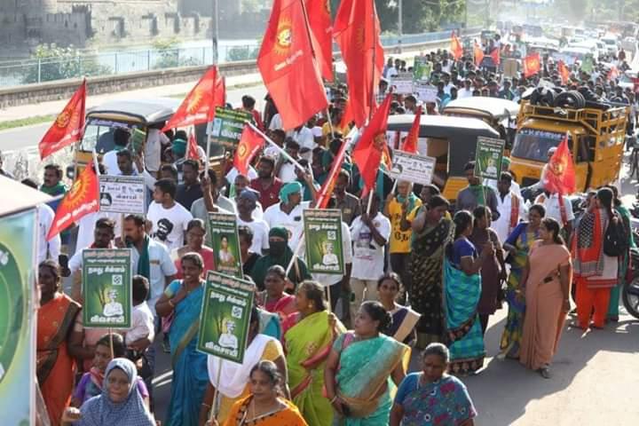 அறிவிப்பு: மாபெரும் மகளிர் பேரணி | வேலூர் நாடாளுமன்றத் தேர்தல் 2019