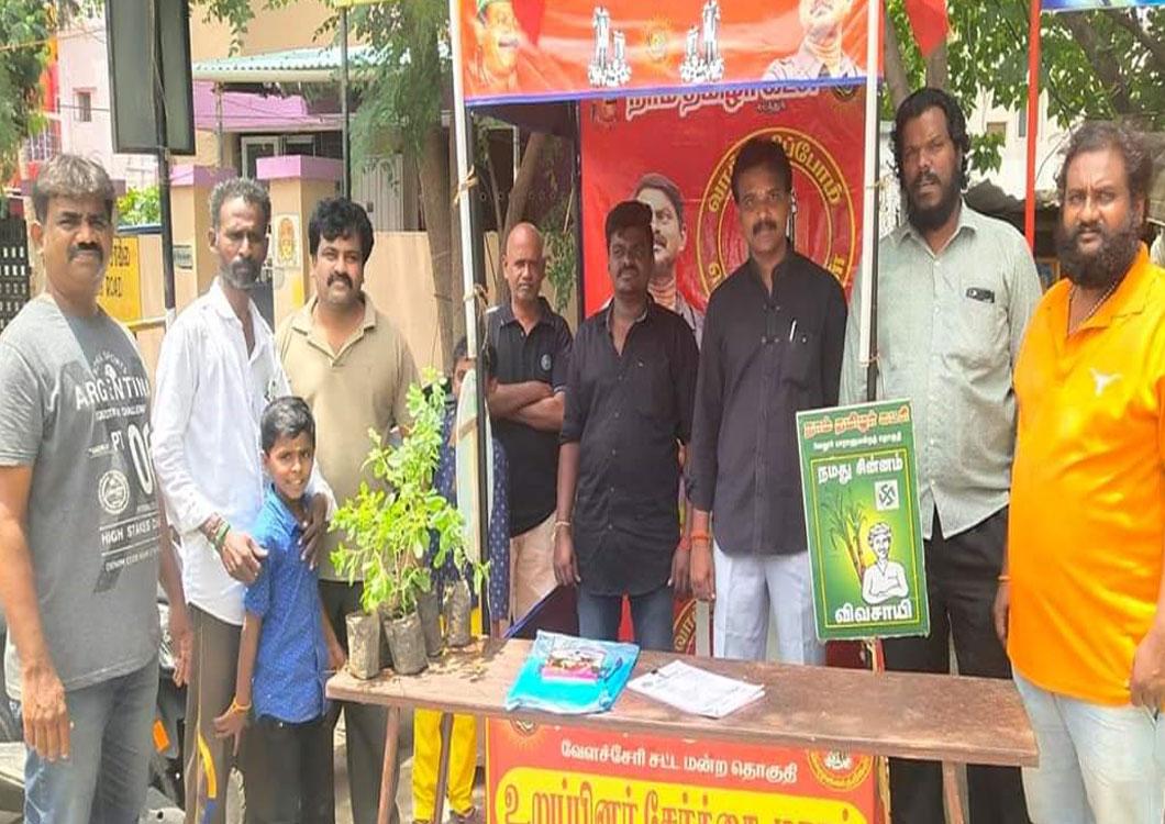 உறுப்பினர் சேர்க்கை முகாம்-வேளச்சேரி சட்டமன்ற தொகுதி