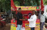 உறுப்பினர் சேர்க்கை முகாம்-மணப்பாறை சட்டமன்றத் தொகுதி