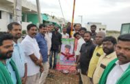 விக்னேசு நினைவுக் கொடிக்கம்பம்-பல்லடம் சட்டமன்றத்தொகுதி