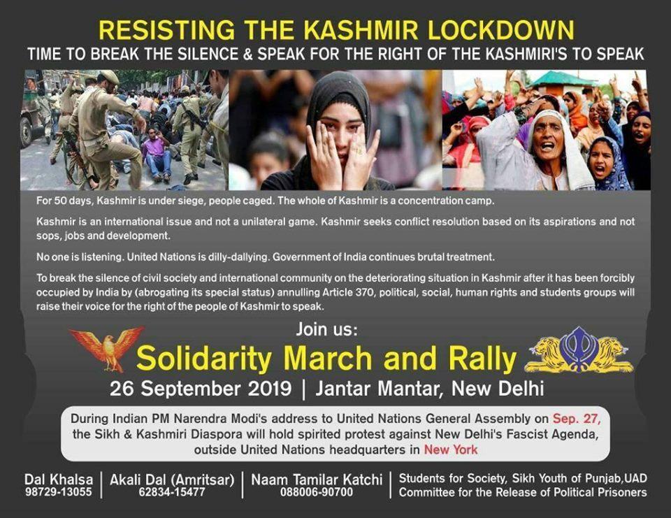 delhi-jantar-mantar-solidarity-march-for-rally-Kashmir-rights.jpg