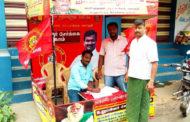 உறுப்பினர் சேர்க்கை முகாம்/பெரியகுளம் சட்ட மன்ற தொகுதி/ தேனி