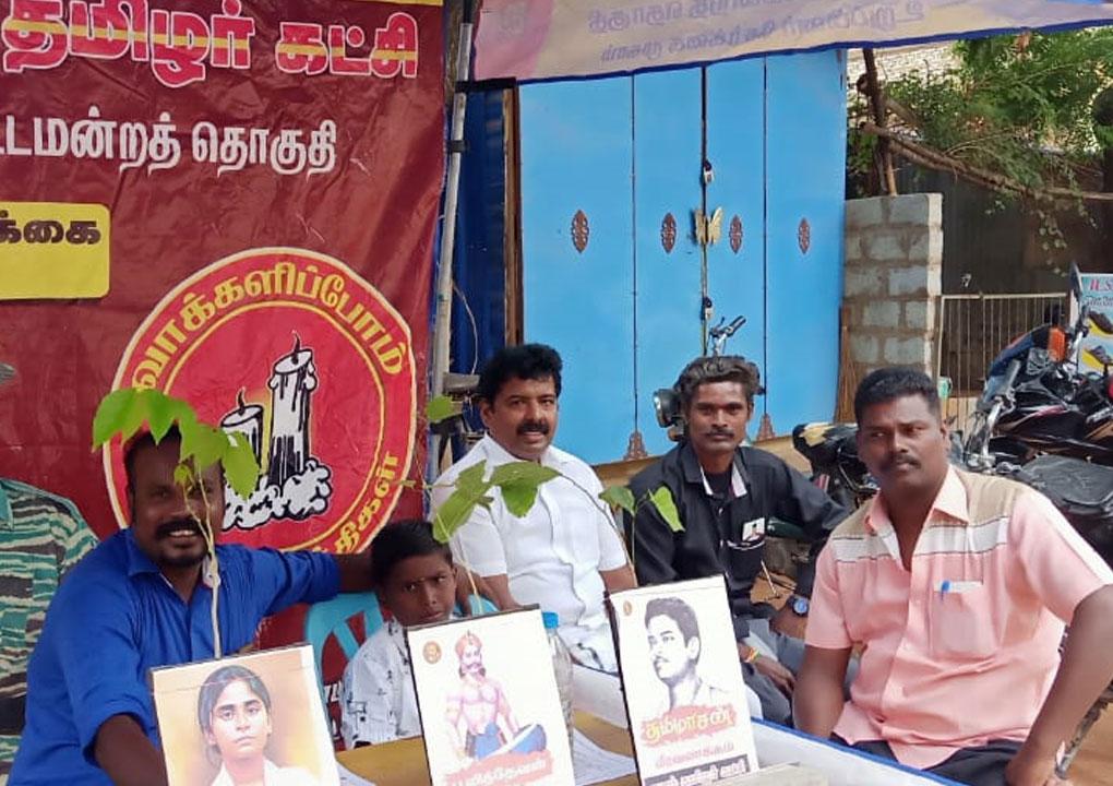 உறுப்பினர் சேர்க்கை முகாம்-கம்பம் சட்டமன்றத் தொகுதி