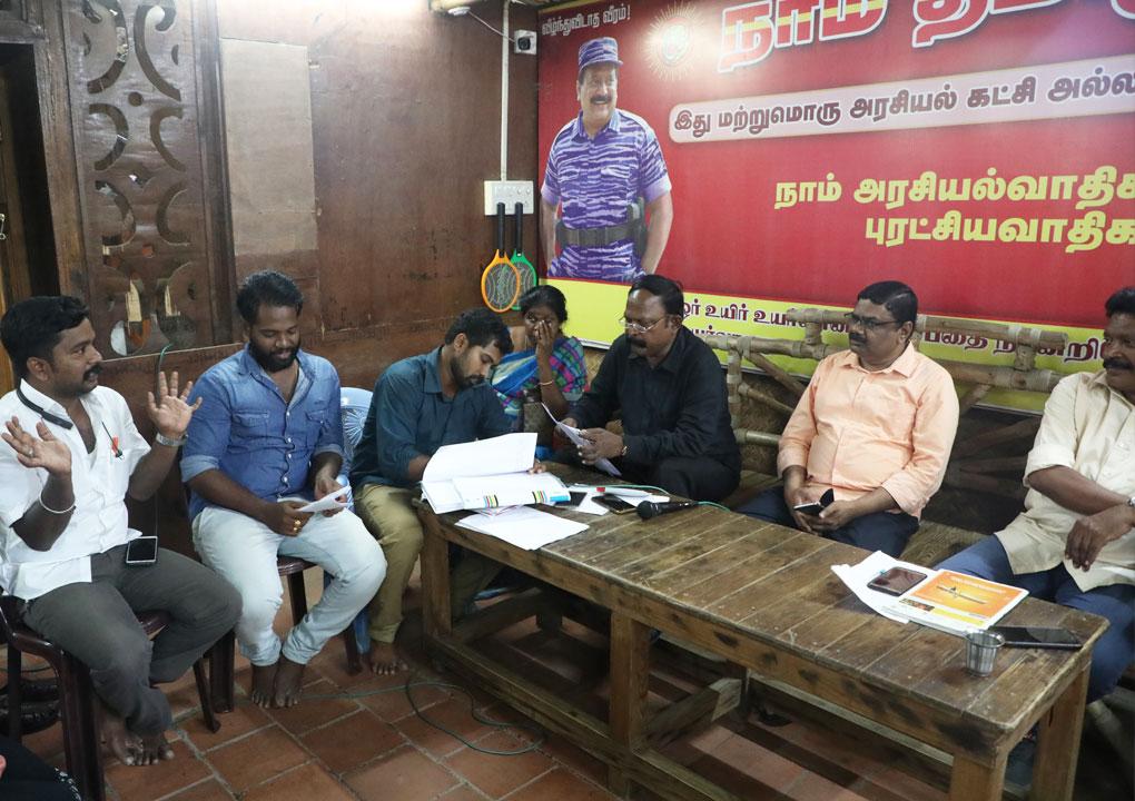 மாநிலக் கட்டமைப்புக் குழு தலைமையிலான சென்னை மாவட்டக் கலந்தாய்வு |எழும்பூர்