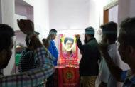 விக்னேசு நினைவு நாள் நிகழ்வு-குமாரபாளையம் தொகுதி